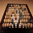 Vintage USSR Soviet Wooden Abacus 1940-years (USSR Calculator)