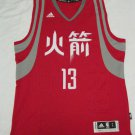 James Harden Houston Rockets Special Edition Chinese New Year Adidas Swingman Medium Jersey