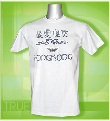 T-shirt (A0058) Size M