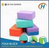 .EVA Yoga Block