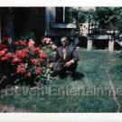 1970s Vintage African-American Man Shows Flowers Old Photo Black People Color US