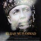 Elijah Muhammad Poster with Biography Black History Wall Art Photo (18x24)