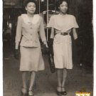 Vintage Pretty African American Stylish Women Old Photo Black Americana V086