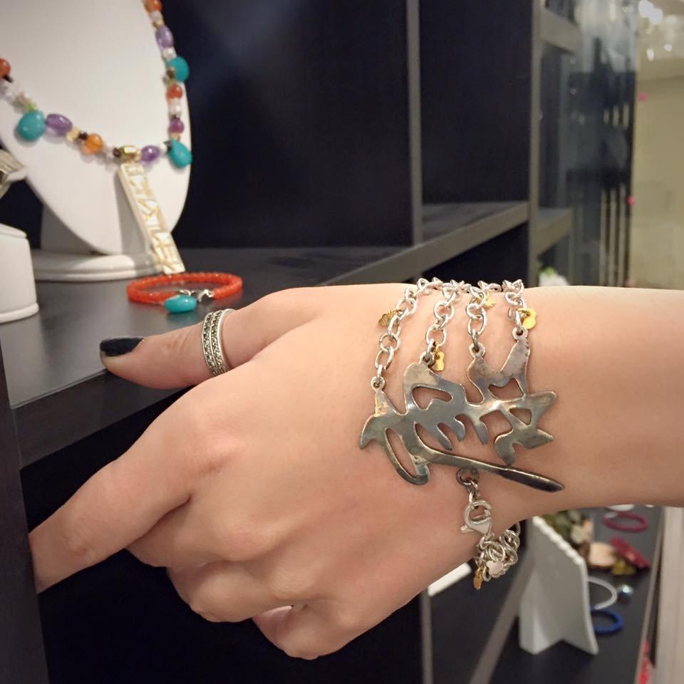 Get Well Health Bracelet - Handmade silver - 925 Sterling Silver + 18kt Gold Plated leaf