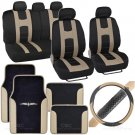 Rome Sport 14 Pc Set - 2 Tone Black / Beige Car Seat Cover, Mat & Steering Cover