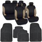 "13pc Car Seat Covers & Rubber Mats for Auto Black/Beige  Tough Mats ""Bucatti"""