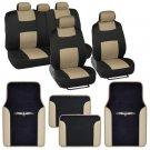 Beige/Black Car Interior Set Split Bench Seat Covers 2 Tone Floor Mats