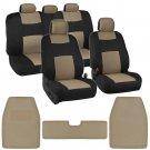 Auto Interior Protection Car Seat Covers Carpet Floor Mats Black Beige Cloth