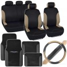 Bucatti 14 Pc Set - Two Tone Black Beige Car Seat Cover, Mat & Steering Cover