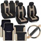 Complete Interior Set Car Seat Cover, Mat & Steering Wheel Cover - Black Beige