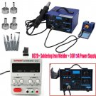 862D Soldering ReWork Station SMD Solder Iron Hot Air Gun 5A DC Power Supply Y