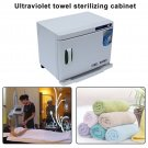 Professional 23L 2 In 1 Disinfection UV Ultraviolet Sterilizer Cabinet 23A OY