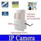 HD 1080P PIR Covert Hidden IP/Network CCTV Spy Camera 3.7MM POE ONVIFI