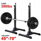 Pair of Adjustable Rack Sturdy Steel Squat Barbell Free Bench Press Stands GYM H