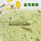 Motherwort Powder