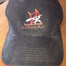Hawaii Baseball Cap Black