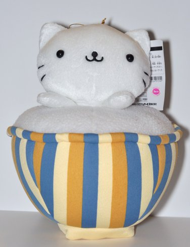 San-X Nyan Nyan Nyanko Rice Bowl Plush UFO Prize