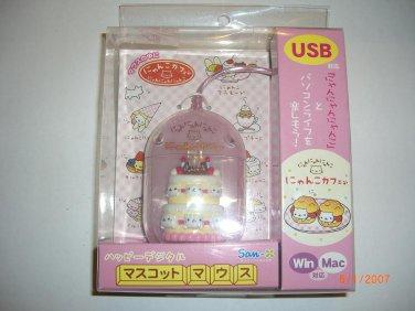 San-X Nyan Nyan Nyanko 5th Anniversary 3D Computer Mouse