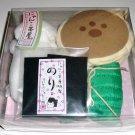 San-X Nyan Nyan Nyanko Japanese Dim Sum Pastry Plush Box Set