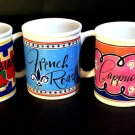 RARE SET 5 Enesco Otagiri Mugs Sumatra,French Roast,Cappuccino,Hazelnut,Columbia