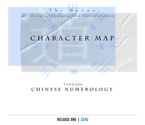 The Bagua Character Map