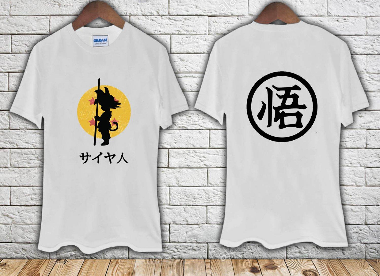 Dragon Ball Z Kid Goku Gym white t-shirt tshirt shirts tee SIZE S