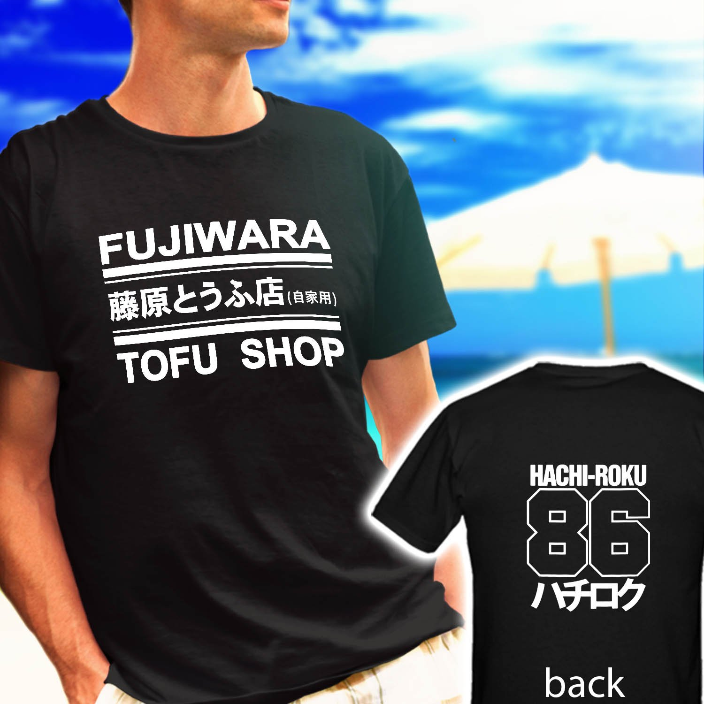Takumi Fujiwara Tofu Shop Delivery Initial D HachiRoku 86 black t-shirt tshirt shirts tee SIZE XL