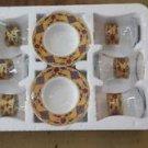 Turkish tea set tea glasses ottoman cups glass mug hot tea glasses tribal set 42