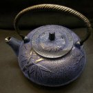 Blue Bamboo Teapot (Five Elements)
