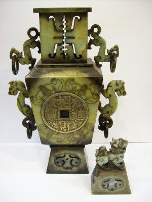 Jade Incense Burner with Foo Dog on Lid (Good Feng Shui)