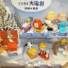 ASIA 2015 McDonald's PEANUTS Movie Happy Meal Complete 10 Toy Set Snoopy Charlie Brown Woodstock
