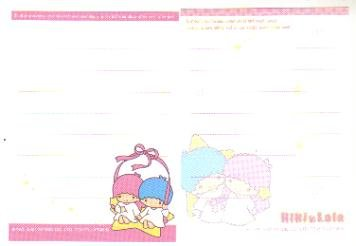 Japan Sanrio Little Twin Stars memos