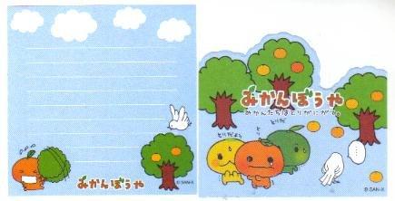 Japan San-x Mikan Bouya Memos
