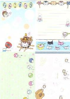 Japan San-x Nyanko Kitten Japan Festival Papers