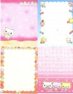 Japan San-x Milk Bear Memos