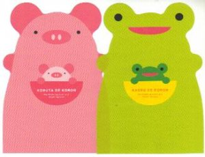 Japan Cru-x Frog & Pig Die-cut Papers