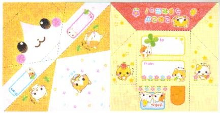 Japan Cru-x Kitten Clover Folding Memos