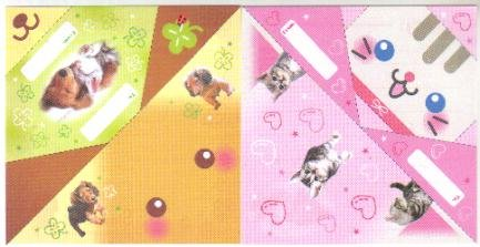 Japan Cru-x Puppy & Kitten Sleeping Folding Memo