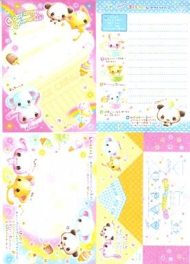 Japan Cru-x Baby Angel Animal Papers