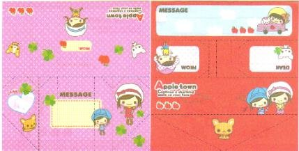 Japan Cru-x Apple Town Folding Memos