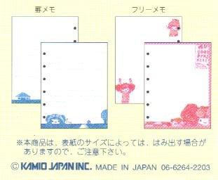 Japan Kamio Sweet Tiny Sisters Planner Refills