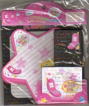 JAPAN KAMIO Handphone San Memosets Pack KAWAII