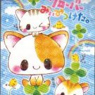 Japan Kamio Kitten Clover Rainbow Memos