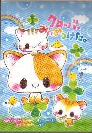Japan Kamio Kitten Clover Rainbow Memos