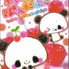 Japan Kamio Panda Cherry & Fruit Papers