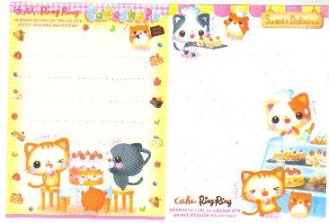Japan Q-Lia Kitten Cake Shop Memos