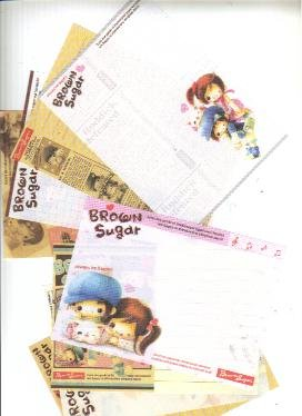 Japan Q-Lia Brown Sugar Papers