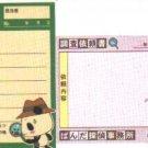 Japan Q-Lia Panda Detective Memos