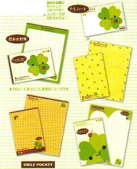 Japan Q-Lia Clover Sunday Fine Park Window Lettersets