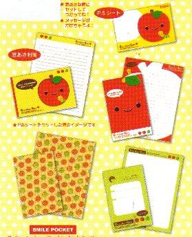 Japan Q-Lia Apple Worm Cute Juicy Smile Window Lettersets